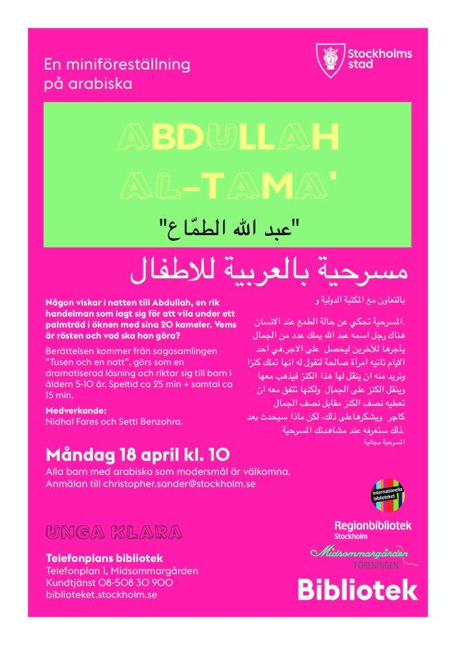 Telefonplan_teater_fo_r_arabisktalande_barn_